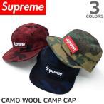 SUPREME/シュプリーム CAMO WOOL CAMP CAP カモフラージュ 迷彩 キャップ 帽子 メンズ レディース FW17H16 限定