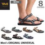 �ƥ�/Teva Men's ORIGINAL UNIVERSAL ��� ���ꥸ�ʥ� ��˥С����� ���ݡ��ĥ������ �����ȥɥ� 1004006
