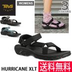 テバ Teva Women's HURRICANE XLT レディース スポーツサンダル ハリケーン Women アウトドア  走れるサンダル 4176 送料無料