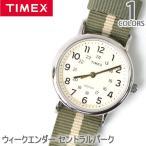 タイメックス/TIMEX ウィークエンダー セントラルパーク 腕時計 CLOCK ダイアル グリーン シルバー シンプル ナイロン ストラップ TW2P72100