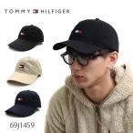 トミーヒルフィガー【TOMMY HILFIGER】69J1459 キャップ CAP 帽子 ロゴ メンズ レディース 【ネコポスのみ送料無料】