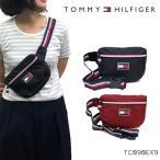 トミーヒルフィガー【TOMMY HILFIGER】TC090EX9 EXCUSION WAIST BAG ウエストバッグ ボディーバッグ ウエストポーチ ミニ ショルダー 斜め掛け ユニセックス