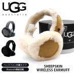 【UGG/アグ】正規品 W SHEEPSKIN BLUETOOTH EARMUFF/シープスキン ブルートゥース イヤマフ イヤ-マフ もこもこ 耳あて スピーカーテクノロジー