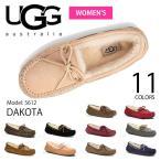 ショッピングugg 【UGG/アグ】正規品 DAKOTA/ダコタもこもこムートンモカシン♪スリッポン スエード/レディース/オーストラリア シープスキン 5612