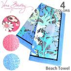 ヴェラブラッドリー【vera bradley】Beach Towel ビーチタオル ビーチ バスタイムにも♪ ベラブラッドリー 12329