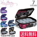 ヴェラブラッドリー【vera bradley】Travel Pill case トラベルピルケース レディース 薬 15721  【送料無料】