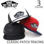 バンズ/VANS CAP VN000H2V Claccic Patch Trucker ブラック レッド ネイビー ホワイトブラック メッシュ キャップ スナップバック