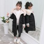 ダウンコート キッズ 女の子 中綿コート ジャケット ファーフード ロングアウター 子供服 厚手 暖かい 秋冬新作 防寒
