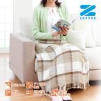 電気ひざかけ 電気毛布 ZR-50LT ひざ掛け 電磁波99%カット ゆったりサイズ ゼンケン
