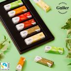 高級 チョコレート ギフト 【ベルギー 王室御用達 Galler ガレー 公式 ミニバー 6個入】 母の日 プレゼント 人気 お菓子 スイーツ 誕生日 小分け 個包装 贈り物