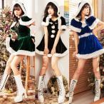 サンタ コスプレ サンタクロース クリスマス サンタコス セット 大人 セクシー レディース コスチューム コスチューム一式 サンタクロース 衣装