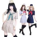 【即日発送】 ハロウィン コスプレ コスチューム一式 4点セット ポリス セーラー服 ハロウィン 衣装 costume1013