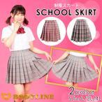 コスプレ ハロウィン コスプレ スカート 制服 女子高生  ハロウィン 衣装 costume1118