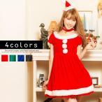【即日発送】 ハロウィン コスプレ コスチューム一式 3点セット4色展開 サンタ  クリスマス 衣装 costume357