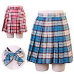 【即日発送】 ハロウィン コスプレ スカート 2点セット 2色展開 制服 女子高生 リボン付 ハロウィン 衣装 costume701