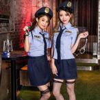 コスプレ ハロウィンコスチューム ハロウィン 警官 警察官 警察 コスプレ コスチューム一式 6点セット ポリス  ハロウィン 衣装
