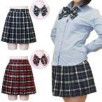 Yahoo!bodylineコスプレ 制服 セーラー服costume813