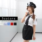 ショッピングコスプレ ハロウィン コスプレ コスチューム一式 5色展開 ポリス  ハロウィン 衣装 costume844