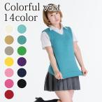 【即日発送】 ハロウィン コスプレ コスチューム一式 14色展開 制服 女子高生  ハロウィン 衣装 costume845