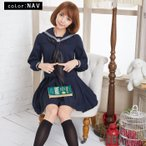 コスプレ ハロウィン コスプレ コスチューム一式 3点セット 2色展開 制服 セーラー服  ハロウィン 衣装 costume871