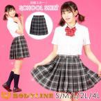 【即日発送】 ハロウィン コスプレ スカート 制服 女子高生  ハロウィン 衣装 costume925