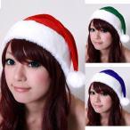 【即日発送】 ハロウィン コスプレ 帽子 上質ベロア サンタ  クリスマス 衣装 hat186