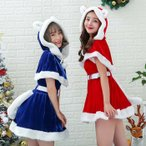 クリスマス コスプレ サンタ レ ディース コスチューム 女子 大人用 衣装