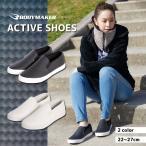 アクティブシューズ スリッポン アウトドア用品 シューズ 靴 メンズ レディース 男 女 履き心地 軽い 軽量 黒 白 ブラック ホワイト