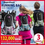 ランニングバッグサイドポケット CF / BODYMAKER ボディメーカー リュック ランニング ランニングリュック Running