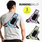 ランニングボディバッグ CF / BODYMAKER ボディメーカー リュック ランニング ランニングリュック Running Bag