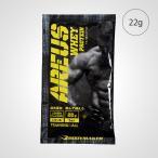AREUS 粉末プロテイン レモン味 22g プロテイン タンパク質 炭水化物 アミノ酸 成長ホルモン ホエイ