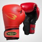 スパーリンググローブサムライエッジ / BODYMAKER ボディメーカー ボクシング 格闘技 グローブ 空手 キックボクシング オンス トレーニング