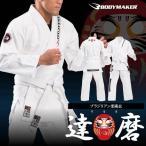 ブラジリアン柔術衣 「達磨」/BODYMAKER ボディメーカー スポーツ エクササイズ ジム・フィットネス スポーツウェア