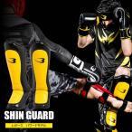 レガース パワードモデル / BODYMAKER ボディメーカー 格闘技 空手 ボクシング キックボクシング 練習 道場 サポーター