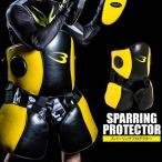 スパーリングプロテクター / BODYMAKER ボディメーカー 格闘技 空手 ボクシング キックボクシング 総合格闘技 練習 道場