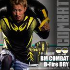 BM COMBAT B−Fire DRY ハーフスリーブ / BODYMAKER ボディメーカー 機能性ウェア ルーズタイプ 吸汗