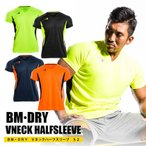 BM・DRY Vネックハーフスリーブ S2 / BODYMAKER ボディメーカー ゴルフ ヨガ ランニング トップス スポーツジム