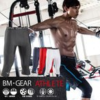 BM・GEAR アスリート ミドルパンツ / BODYMAKER ボディメーカー メンズファッション 下着 ゴルフ ランニング シャツ Tシャツ スポ