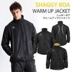 シャギーボア ウォームアップジャケット / BODYMAKER ボディメーカー ランニング ウォーキング アウター ジム メンズ