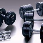ジム用ダンベル38kg / ダンベル プレート 重り 筋トレ 筋力 筋肉 鉄アレイ トレーニングジム家トレ 自宅トレーニング 家庭用