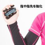 フィンガーグリップ / BODYMAKER ボディメーカー 握力 トレーニング 手首強化 前腕 ハンドグリップ 指 リハビリ