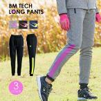 BM・TECH ロングパンツ2 WOMENパンツ スウェット アウター ロングパンツ 長ズボン 防寒 スポーティ おしゃれ
