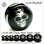 肚環 - 19mm(3/4)  ブラック メタル 3D スカル アクリル ダブルフレア プラグ ボディーピアス  早い者勝ち