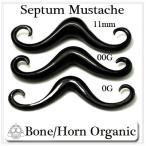 肚環 - 早い者勝ち  0G 00G  11mm 髭 Mustache Septum  バッファローホーン セプタムピアス ボディピアス(ボディーピアス)【BodyWell】
