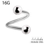 Body Piercing - 16G 【自由に選べる】スタンダード スパイラル  ボディピアス (ボディーピアス)【BodyWell】