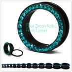 Body Piercing - ボディピアス 24mm アクリル ゴージャス ブラック&ブルージルコン フレッシュトンネル ホールピアス
