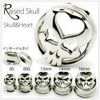 Body Piercing - 早い者勝ち  ボディピアス 00G Skull&Heart Raised Skull ハイポリッシュ インターナルダブルフレア ブラック