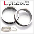 Body Piercing - ボディピアス 46mm フレッシュトンネル スタンダード