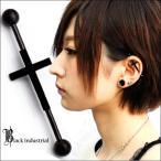 肚環 - インダストリアル  ボディピアス 14G Long Cross ブラック クロス 十字架