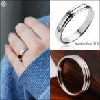男女對戒 - NEW ツーライン ステンレス リング 指輪 メンズ レディース ステンレスアクセ